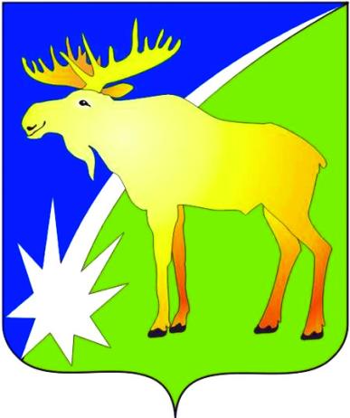 Управление образования администрации Кыштовского района Новосибирской области